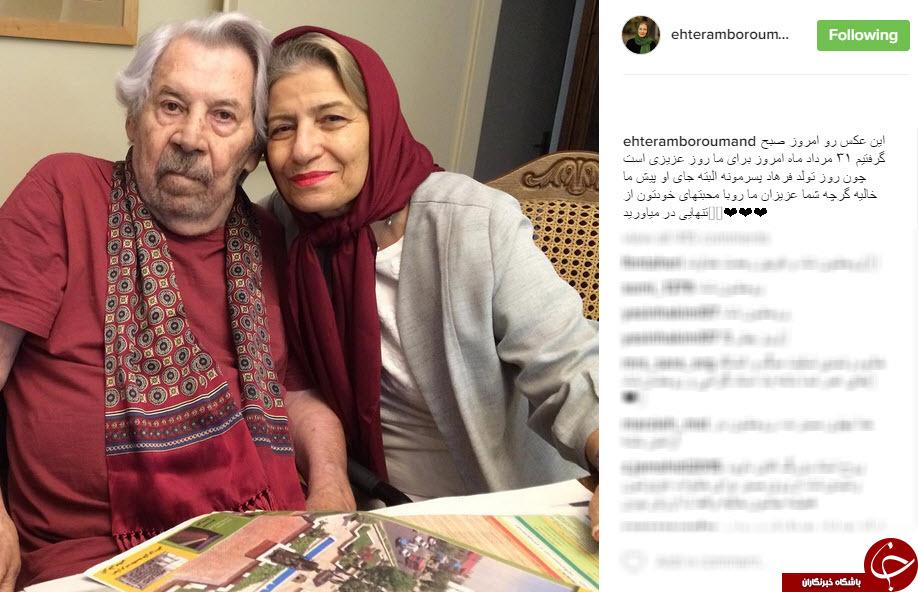 آخرین عکس داوود رشیدی و همسرش در اینستاگرام  قبل از فوت