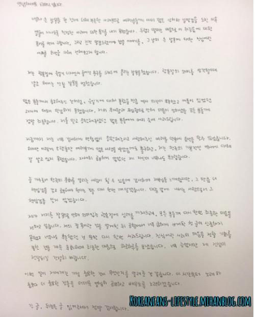 تیفانی-نامه معذرت خواهی تیفانی-روز استقلال کره-اینستاگرام تیفانی