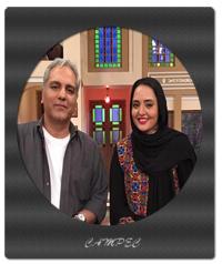 دلیل ازدواج نکردن نرگس محمدی در برنامه دورهمی+عکسها