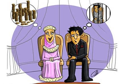 : بعد از ازدواج مي توانم مهريه ام را تغيير بدهم؟
