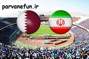 خرید بلیط رایگان بازی ایران و قطر جام جهانی 2018 روسیه 11 شهریور 95