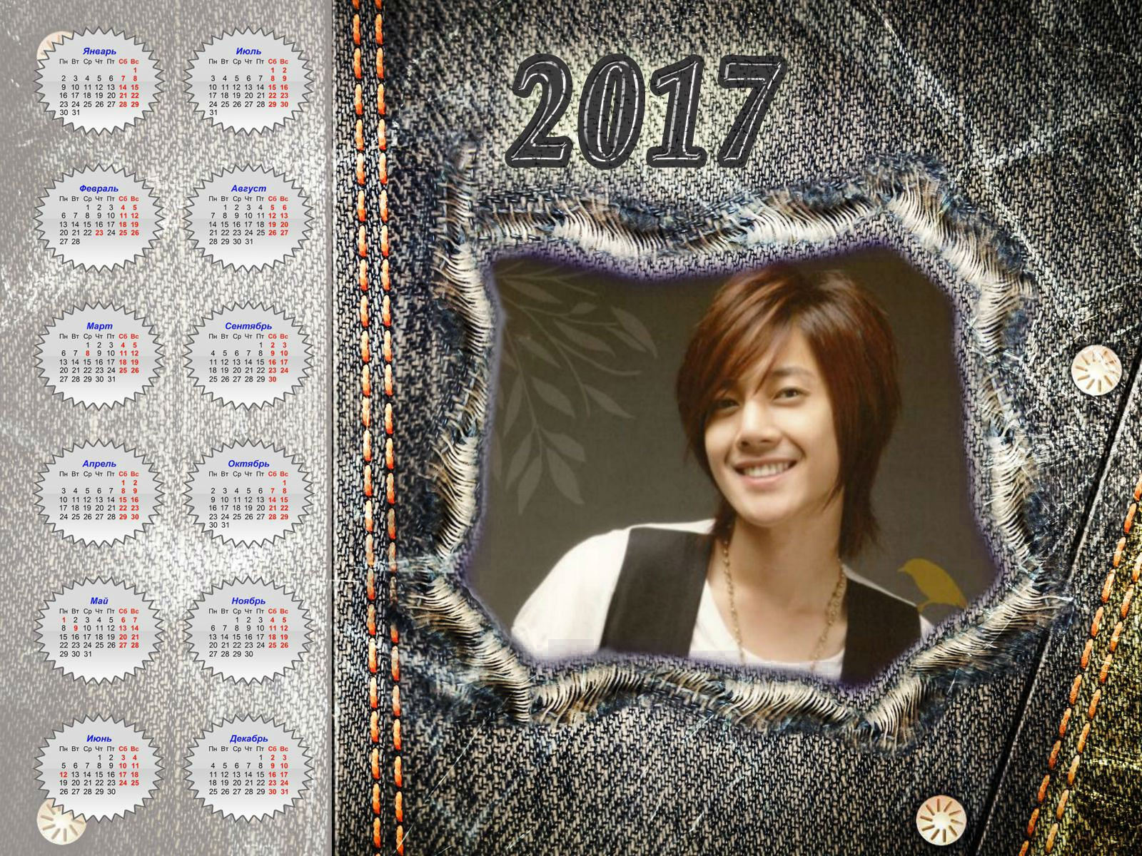 Fanart - 2017 Calendar of KHJ by Tatyana Popova and Dl Leshina