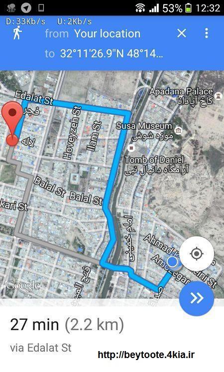 ردیابی افراد بیتالک روی نقشه با آدرس دقیق