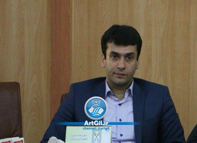 برنامه های ایام الله دهه فجر سازمان فرهنگی اجتماعی ورزشی شهرداری رشت اعلام شد