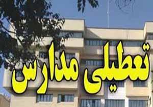 اعلام تعطیلی همه مدارس گلستان شنبه 16 بهمن 95