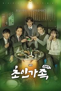دانلود سریال کره ای strong family 2017