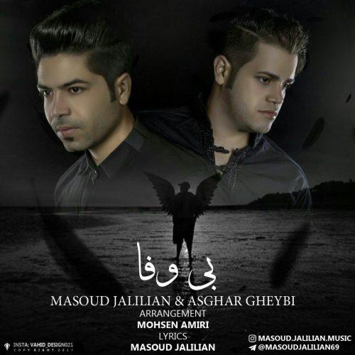 http://s2.picofile.com/file/8285114376/Masoud_Asghar_500x500.jpg