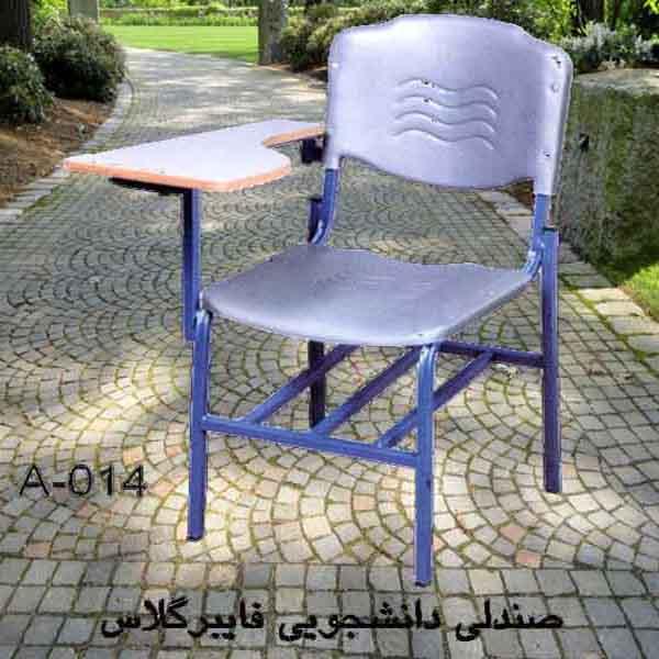 صندلی دانشجویی A014