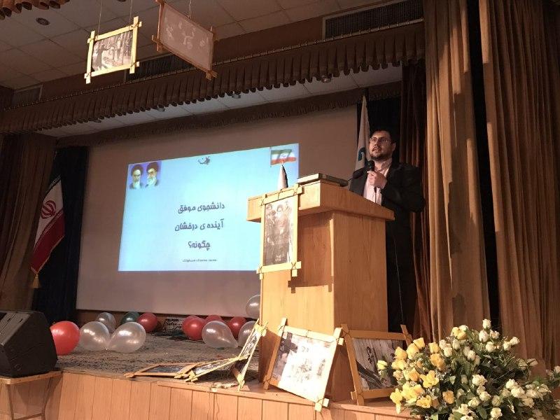 محمد مسعودی