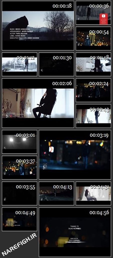 دانلود موزیک ویدیو دلتنگی از مهدی احمدوند با کیفیت FullHD1080P و 4K