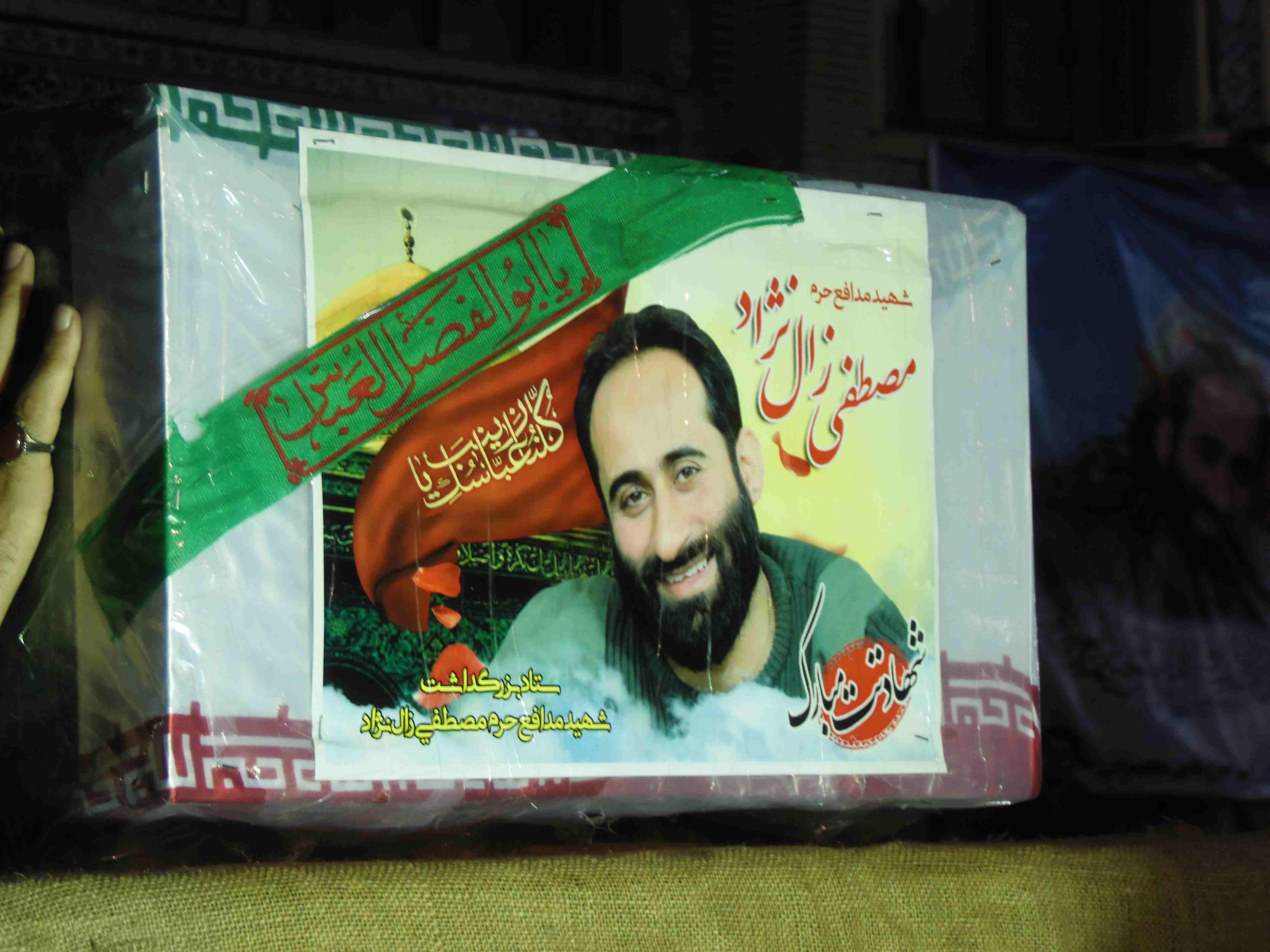 مراسم تشییع پیکر پاک شهید حاج مصطفی زال نژاد/تصویری