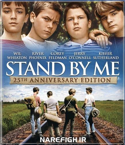 دانلود فیلم Stand by Me 1986 با لینک مستقیم