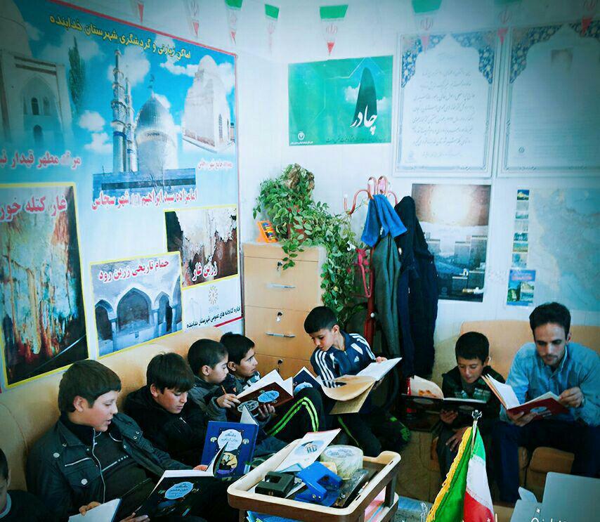 جمع خوانی کتاب در کتابخانه های عممی شهرستان خدابنده