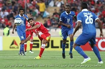 خلاصه بازی پرسپولیس الهلال امروز | سه شنبه 3 اسفند 95 | نتیجه و فیلم گل های بازی