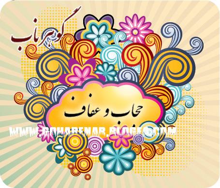 http://s2.picofile.com/file/8286905142/13.jpg