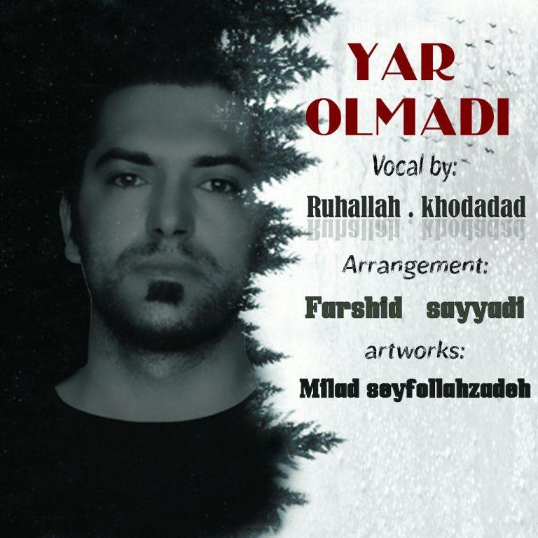 http://s2.picofile.com/file/8287397350/12Rohallah_Khodadad_Yar_Olmadi.jpg