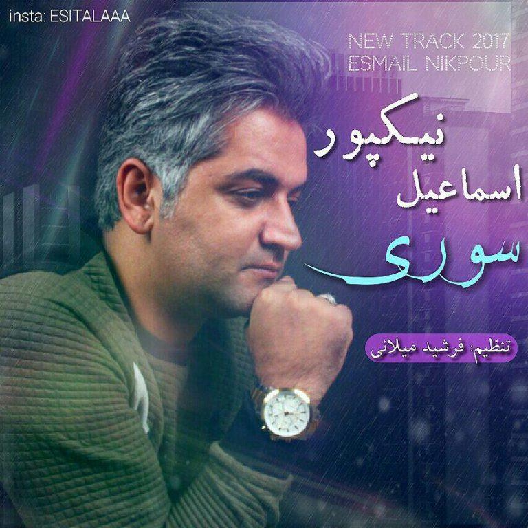 http://s2.picofile.com/file/8287399292/8Esmail_Nikpour_Feat_Farshid_Milani_Suri.jpg