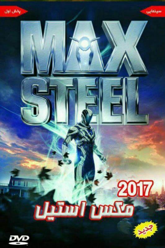 دانلود فیلم Max Steel 2016 دوبله فارسی با لینک مستقیم