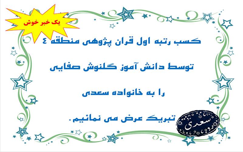 http://s2.picofile.com/file/8287561476/20170224112234.jpg