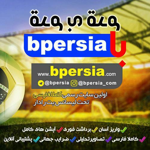 bpersia