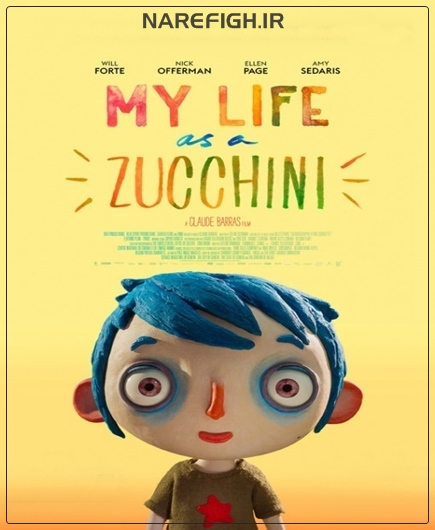 دانلود انیمیشن My Life as a Zucchini 2016 با لینک مستقیم