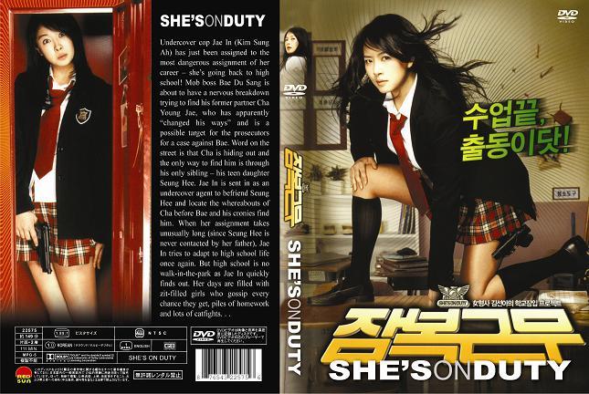 فیلم کره ای She's on Duty