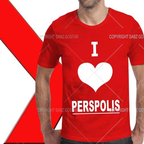 تیشرت هواداری I ♥ PERSPOLIS