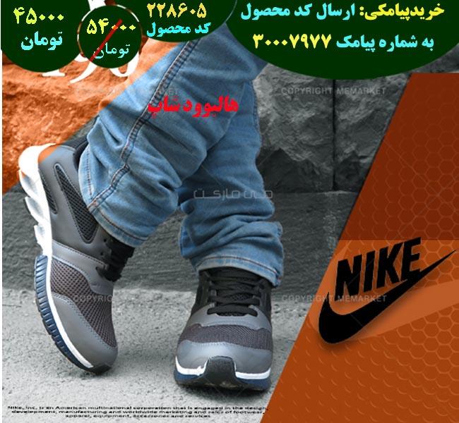خرید پیامکی کفش ورزشیNikeمدل490(مشکی طوسی)