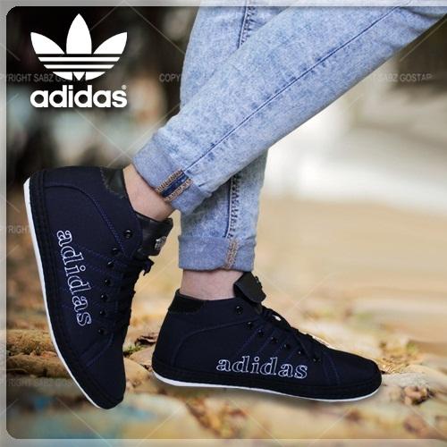 کفش راحتی زنانه آدیداس لیسا adidas lisa