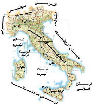آموزش زبان ایتالیایی نصرت