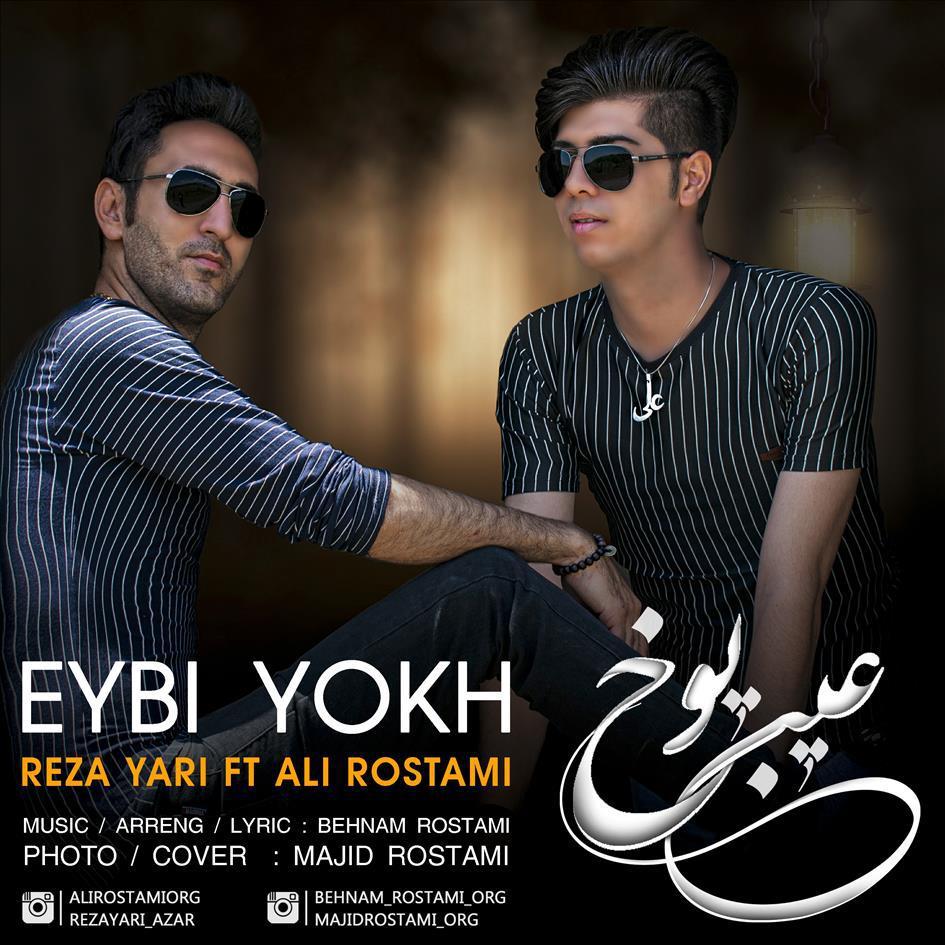 http://s2.picofile.com/file/8369681318/18Reza_Yari_Ft_Ali_Rostami_Eybi_Yokh.jpg