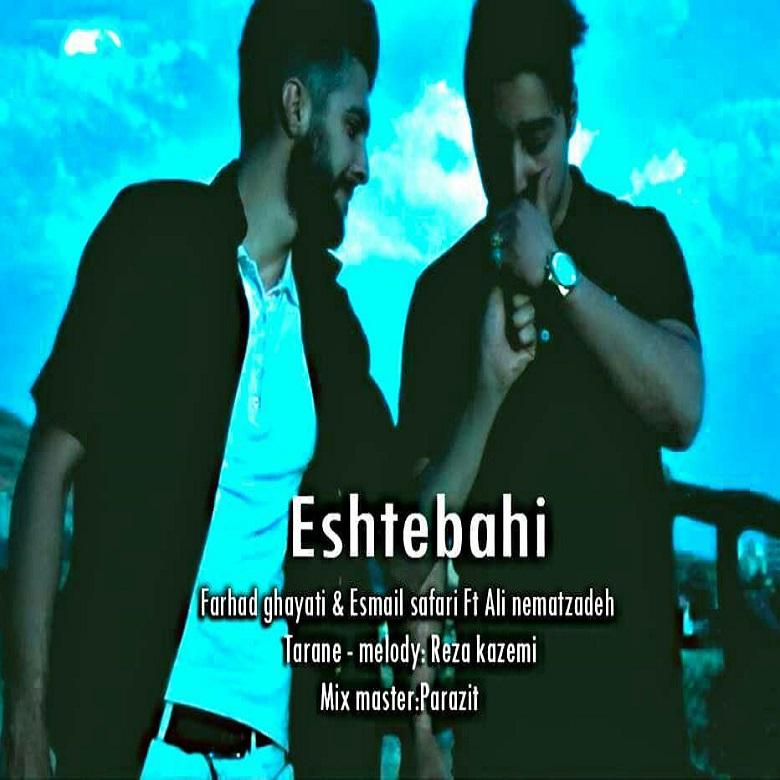 http://s2.picofile.com/file/8369707734/08Farhad_Ghayati_Feat_Esmail_Safari_Ft_Ali_Nematzadeh_Eshtebahi.jpg
