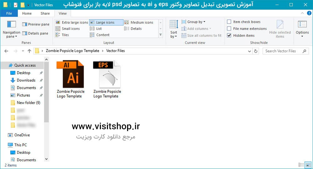 http://s2.picofile.com/file/8369715418/ai_and_eps_to_psd_02.jpg