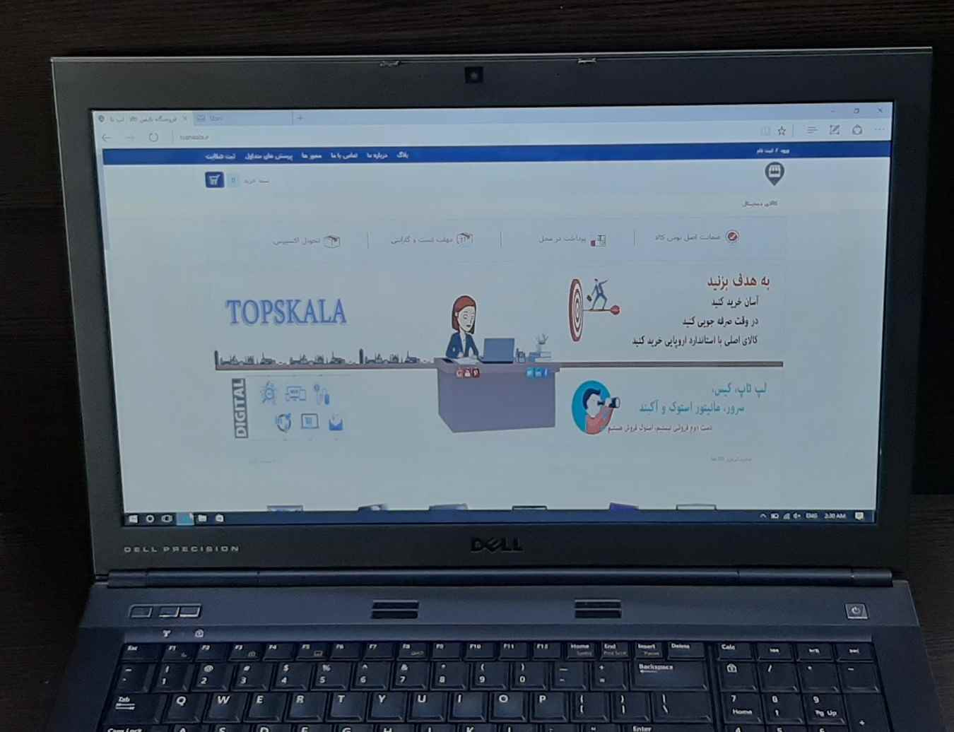 لپ تاپ استوک دل مدل Dell PRECISION M6600 با مشخصات i7-2gen-16GB-512GB-SSD-1TB-HDD-2GB-Amd-Radeon-6900M-DDR5