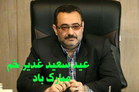 میر آرمان واعظی: تبریک عید سعید غدیر خم
