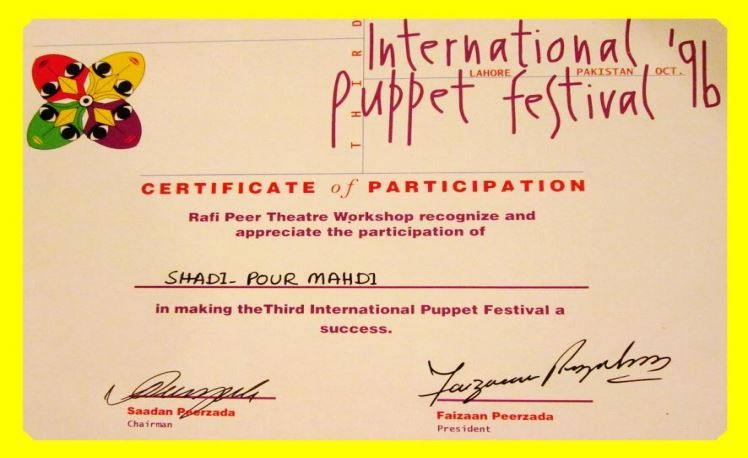 تقدیر در  جشنواره عروسکی بینالمللی