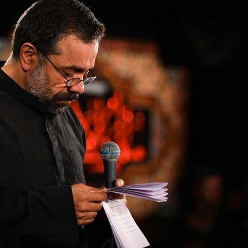 دانلود مداحی لالایی لالایی شب مهتابه  از محمود کریمی
