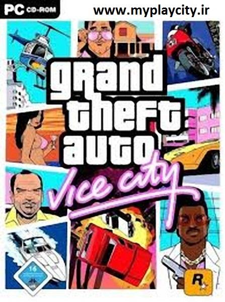 دانلود بازی GTA 4 Vice City برای کامپیوتر