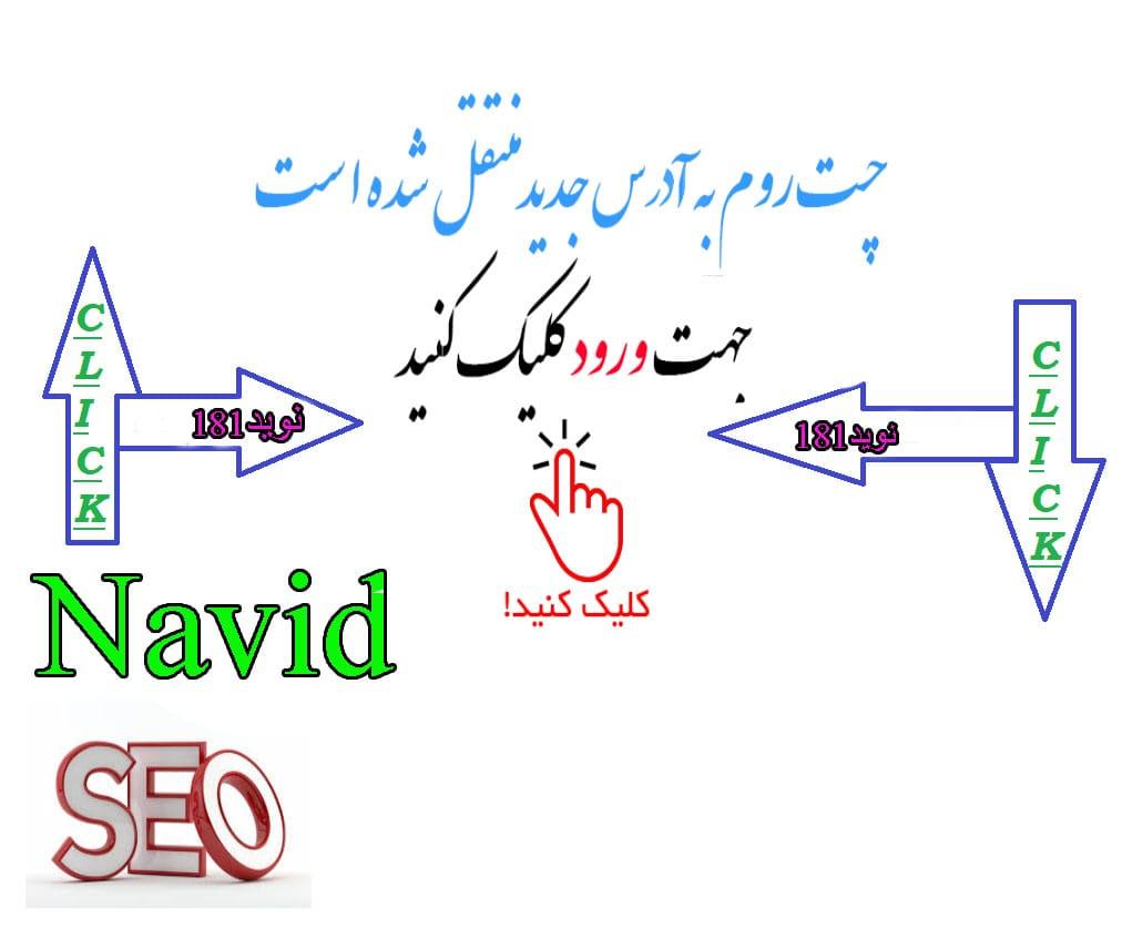 http://www.taraneh.ml