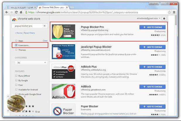 گوگل کروم برای طراحان وب