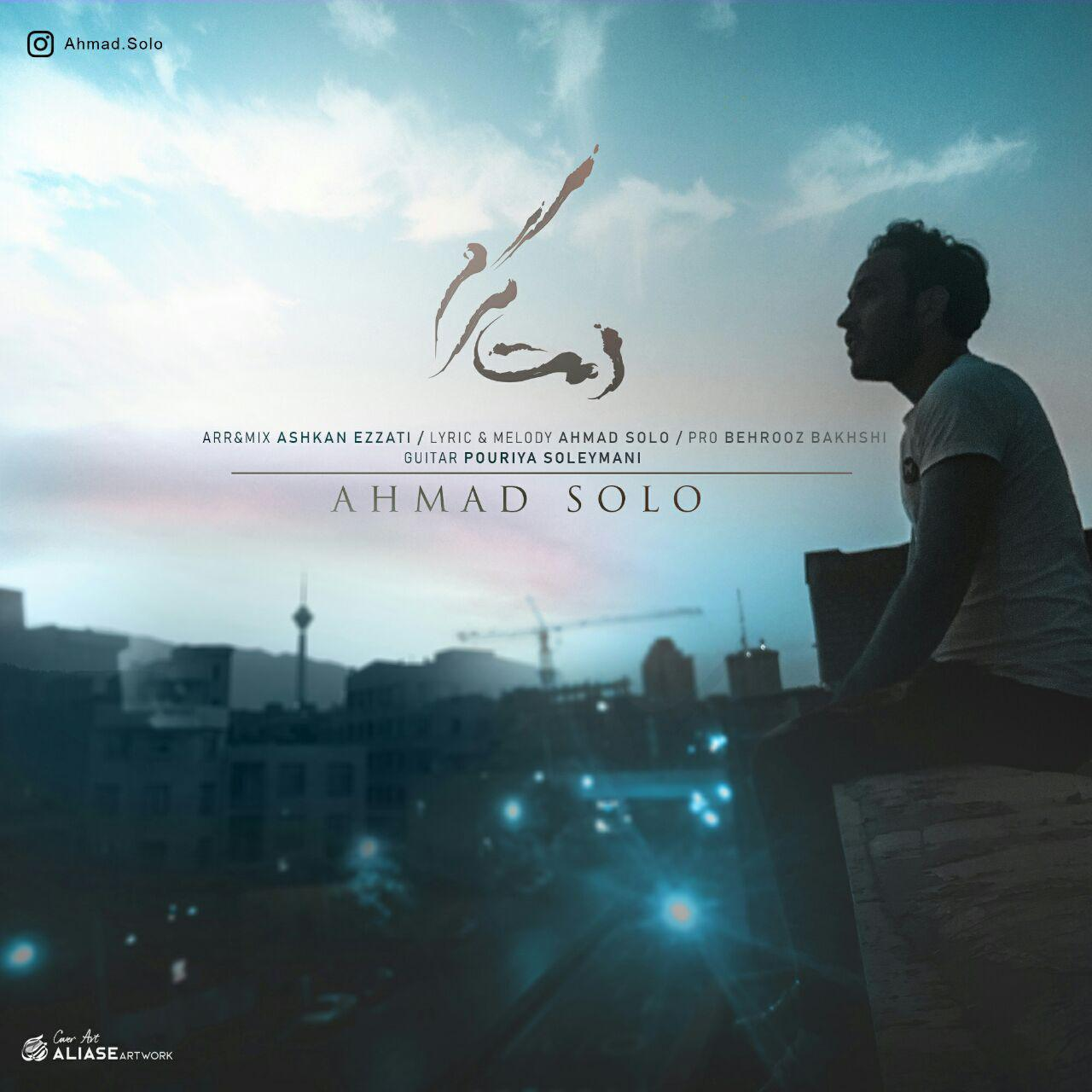 دانلود آهنگ جدید احمد سلو به نام دمت گرم