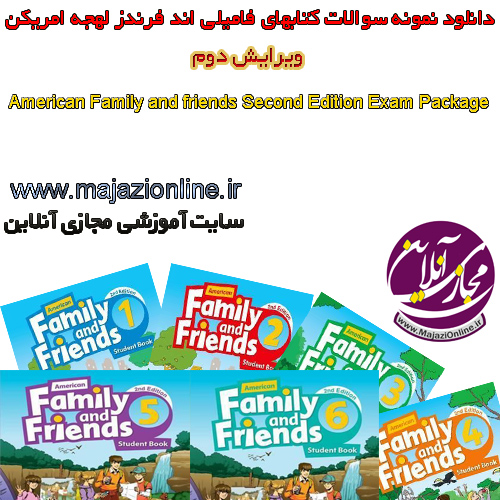 http://s2.picofile.com/file/8373411426/American_Family_and_friendsExam_Package.jpg