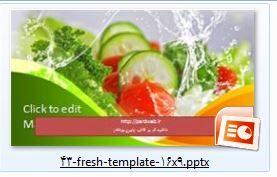 دانلود رایگان قالب پاورپوینت سالاد و سبزیجات