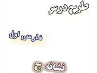 http://s2.picofile.com/file/8374618400/708685x300.jpg