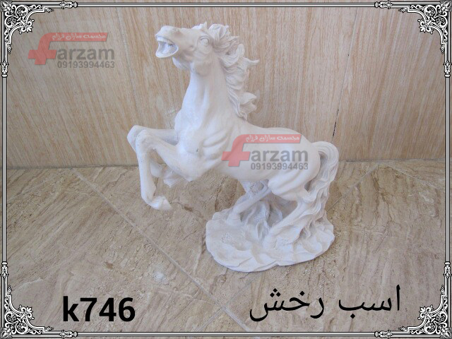 مجسمه پلی استر | مجسمه فایبرگلاس اسب