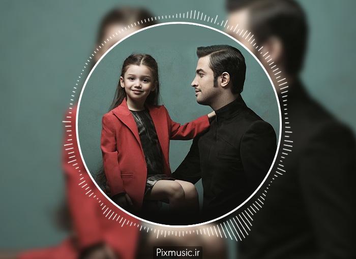 فول آلبوم بنیامین بهادری