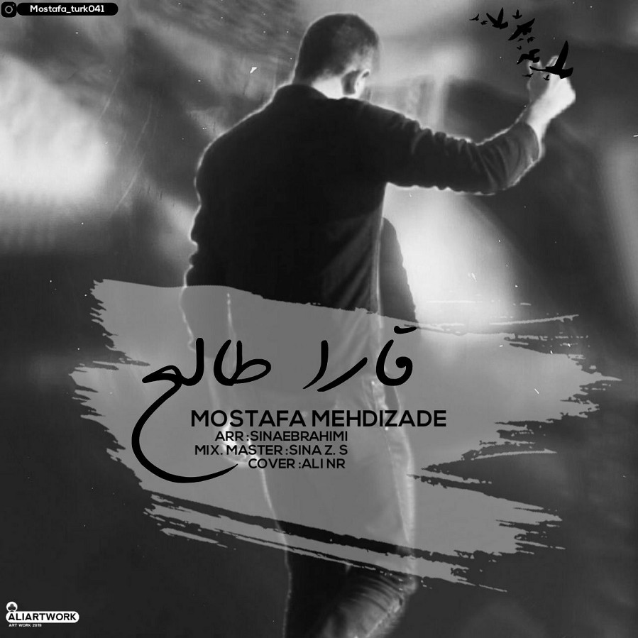 http://s2.picofile.com/file/8375155976/10Mostafa_Mehdizadeh_Gara_Tale.jpg
