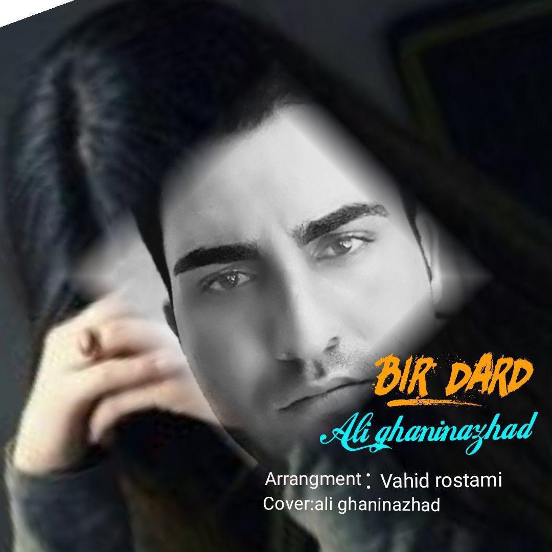 http://s2.picofile.com/file/8375174734/04Ali_Ghaninazhad_Bir_Dard.jpg