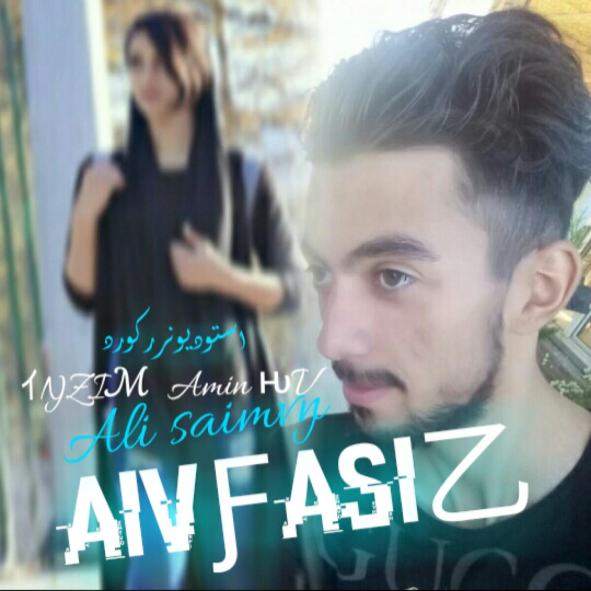 http://s2.picofile.com/file/8375196542/01Ali_Saimvy_Feat_Amin_Hv_Aivafasiz.jpg
